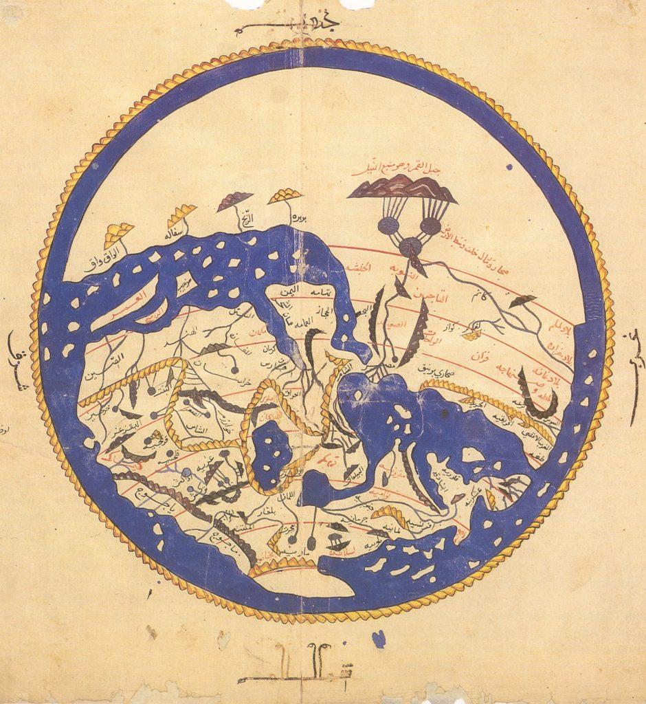 アル=イドリーシーの世界地図
