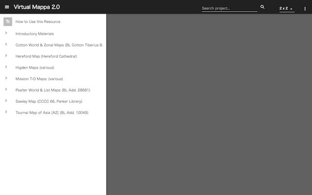 Virtual Mappa 2.0スクリーンショット1