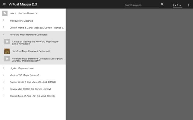 Virtual Mappa 2.0スクリーンショット2