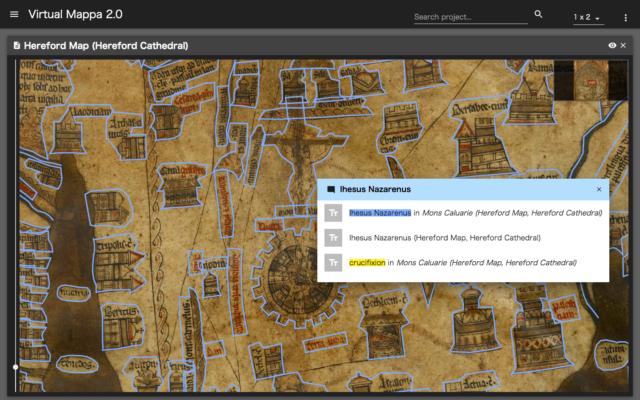 Virtual Mappa 2.0スクリーンショット6