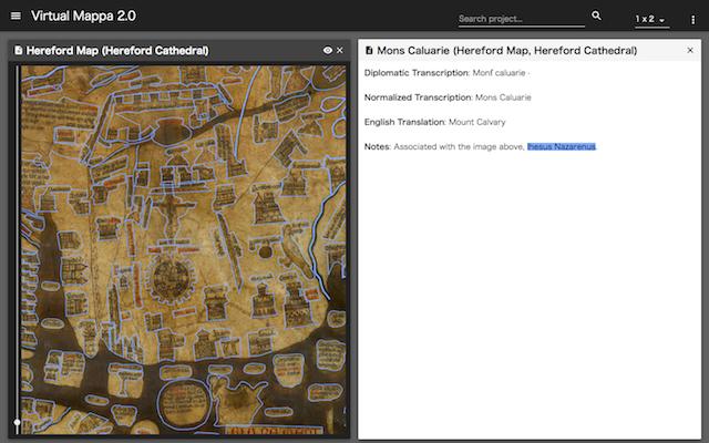 Virtual Mappa 2.0スクリーンショット7