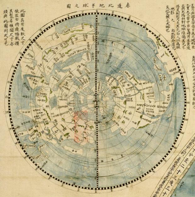 北極半球図