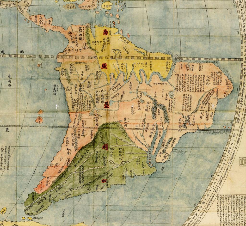 坤輿万国全図 南アメリカ