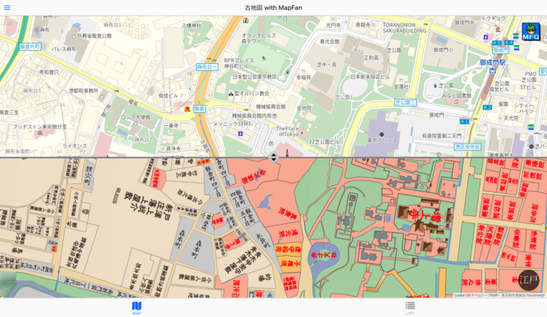 古地図 with MapFan1