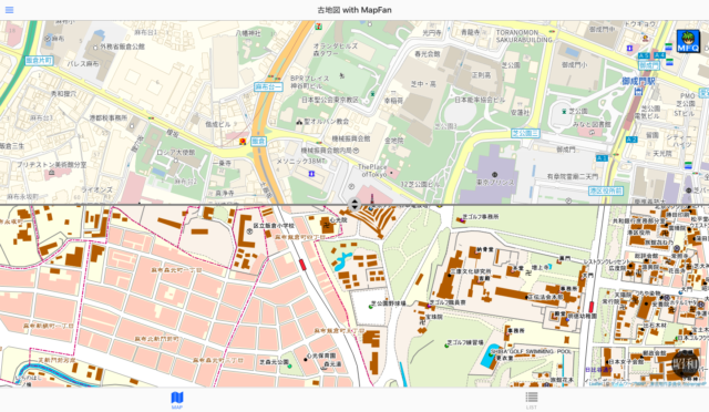 古地図 with MapFan2