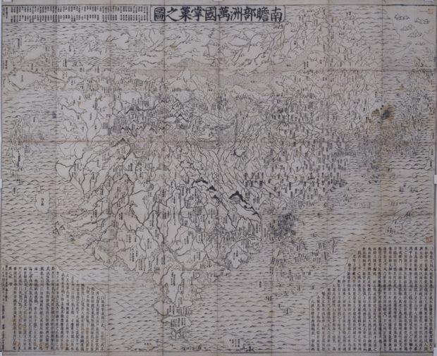 南瞻部洲万国掌菓之図