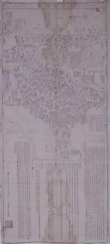 天竺輿地図