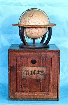 角田桜岳の地球儀