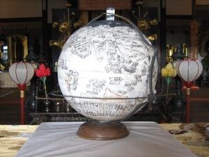 久修園院地球儀