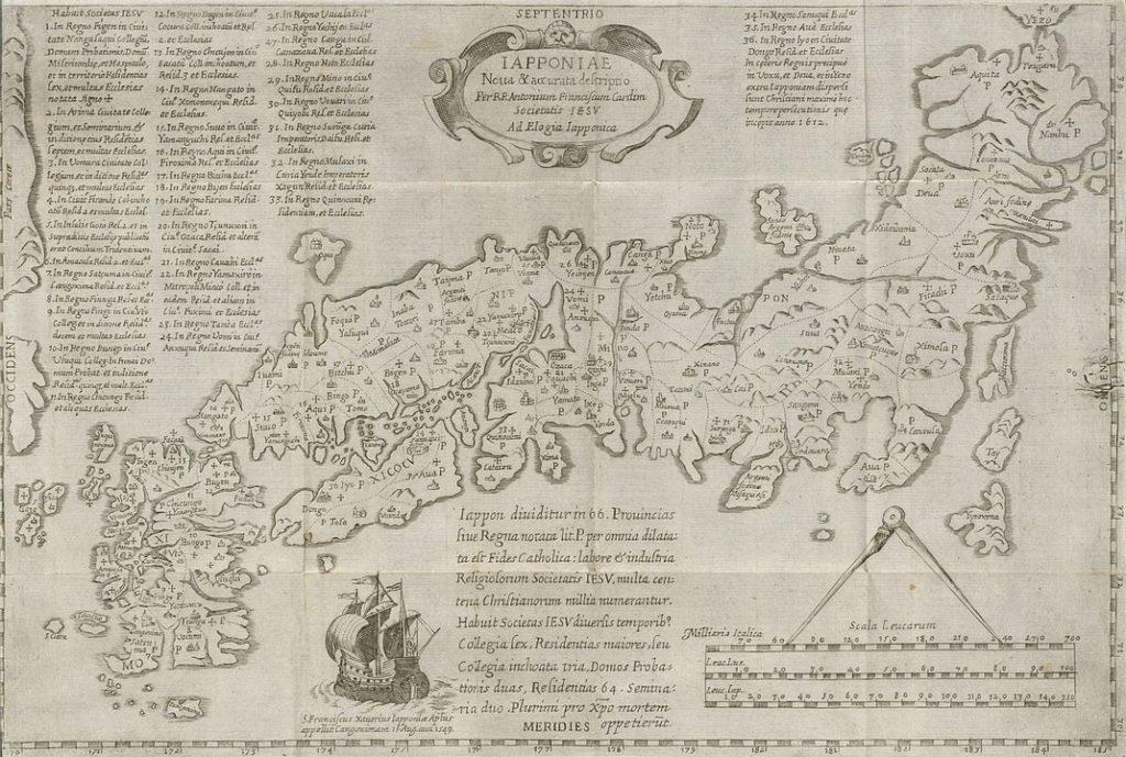 アントニオ・フランシスコ・カルディンの日本図