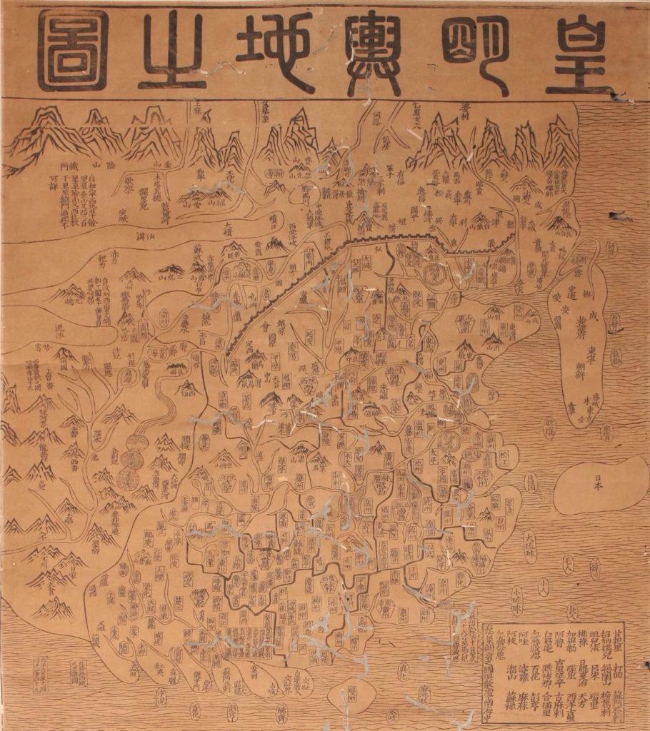 皇明輿地之図