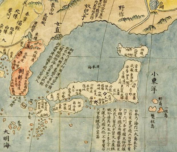 坤輿万国全図 日本