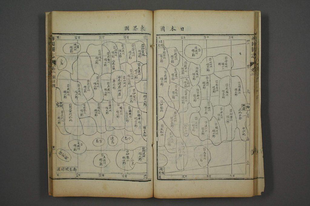 日本国東界図