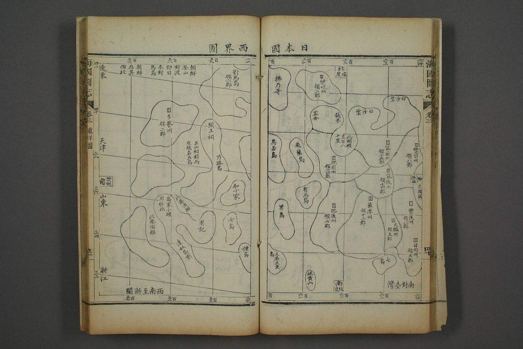 日本国西界図