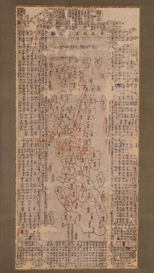 日本扶桑国之図