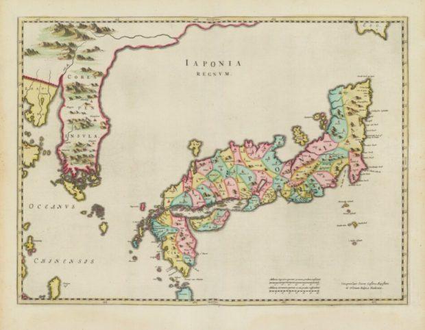 大地図帳 日本