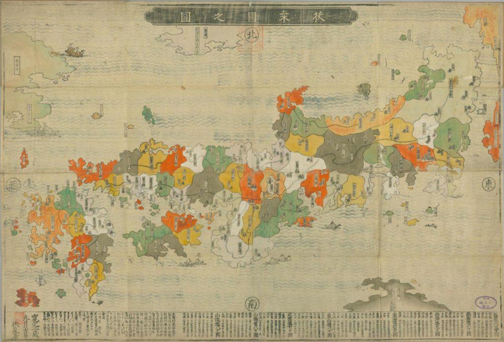 扶桑国之図