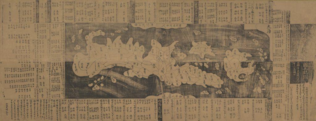 南贍部洲大日本国正統図